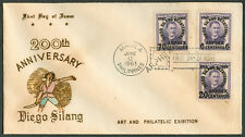 1963 Philippines DIEGO SILANG 200TH ANNIVERSARY Art & Philatelic Exhibition FDC