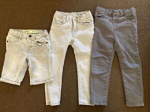 Boys Grey Skinny Jeans Bundle 3-4 Years H&M, George, Primark