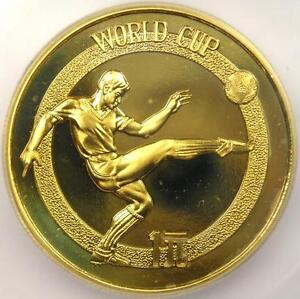 1982 China Proof World Cup Yuan KM-58 - ICG PR68 Cameo - Rare Certified Coin