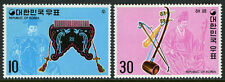 Korea 889-890, MI 932-933, MNH. Musical Instruments: So, Kaikeum, 1974