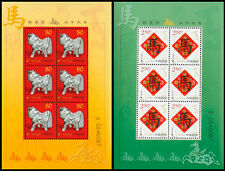 CHINA 2002-1 New Year of Horse stamps Mini-pane Zodiac 马