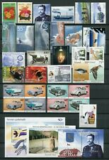 Iceland Year Set 2004 MNH Complete Including Geothermal & 2x Cars Booklet Panes