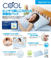 NEEDS Japan FEELCOOL ICE Fabric Cooling Smooth Refreshing Pillow Pad E146
