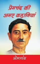 Premchand Ki Amar Kahaniyan by Munshi Premchand (2016, Paperback)