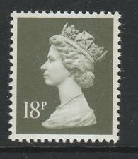 SPECIAL OFFER GREAT BRITAIN 1971-96 18p DEEP OLIVE-GREY 2 BAND SG X1010 MNH.