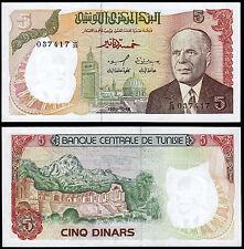 Tunisia 5 Dinari (P75) 1980 UNC