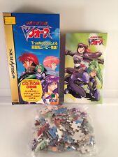 PUZZLE+VHS (No Game) Harukaze Sentai V-Force *NTSC-JAPAN* Sega Saturn