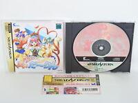 Sega Saturn 6 inch MY DARING with SPINE CARD * Japan Game ss