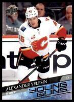 2020-21 UD Series 2 Base Young Guns #488 Alexander Yelesin RC - Calgary Flames