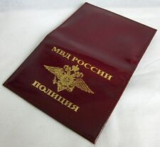Russian Police Leather ID and Documents Holder, Original with Metal Badge Inside