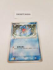 Japanese - Totodile - 001/016 - Pokemon Card - Feraligatr Deck
