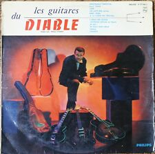LES GUITARES DU DIABLE RARE 33T LP Biem 60's Philips DELUXE Mouvement Perpétuel