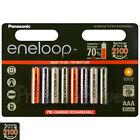 8 x Panasonic Eneloop AAA batteries 750 mAh Rechargeable Ni-MH Expedition Accu