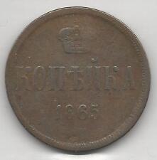 RUSSIA,  1865 EM,  1 KOPEK,  COPPER,  Y#3.3,  FINE