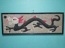 """Vintage Chinese Imperial Dragon Art 1974 12""""HX36""""W no info"""