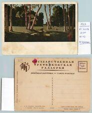 Russia USSR 1927 postcard mint Kuindji print 10000 art painting . e4720