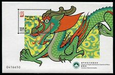 China Macau 2000 New Year of Dragon stamps S/S