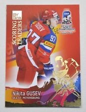 2017 BY cards IIHF WC Scoring Leaders #04 Nikita Gusev #/20