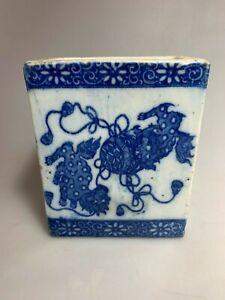ANTIQUE CHINA CHINESE QING BLUE WHITE PORCELAIN FOO DOG OPIUM PILLOW VASE 19TH C