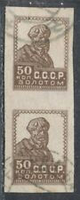 Russia💰Sc. 275A. Zag. 26. Typo print, no water, imperf. Used pair. CV $50+