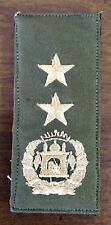OEF Afghan Army Afghanistan Rank Patch Maj General - Theatre Made W Hook & Loop