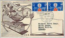 59560 - CEYLON - POSTAL HISTORY: FDC COVER to ISRAEL! 1959