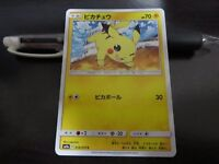Pokemon card SM9a 014/055 Pikachu Night Unison Japanese