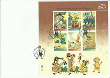 Greece 2011 - Reeding Books - Fdc with numbered sheet - unofficial 02780