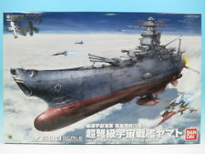 [FROM JAPAN]Space Battleship Yamato 2199 1/500 United Nations Space Navy For...