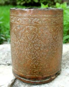 antique pot ottoman islamique persian