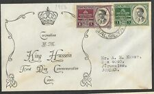 Jordan Palestine Old FDC Cover King Hussein Coronation Qalqilya Postmark 1953