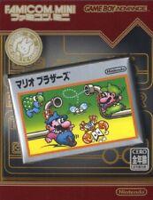 Nintendo GameBoy Advance Spiel - Famicom Mini: Mario Bros. JAP Modul