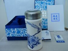 Chinese Porcelain/China Tengda Flask Boxed Blue+White.