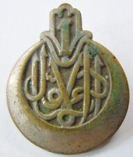 1° RTA Tirailleurs Algériens miniature boutonnière insigne authentique ANNEAUX