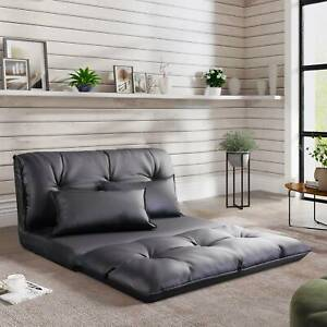 Floor Chair Adjustable Sofa Bed Lounge Floor Mattress Lazy Man Couch
