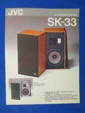 JVC SK-33 Speaker Sales Brochure Catalog Factory Original The Real Thing