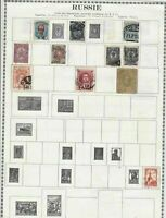 russia stamps on album page ref 10709
