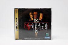 GEKKA MUGENTAN TORICO Sega Saturn japan NTSC
