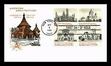 DR JIM STAMPS US AMERICAN ARCHITECTURE HOUSE OF FARNUM COMBO FDC COVER BLOCK