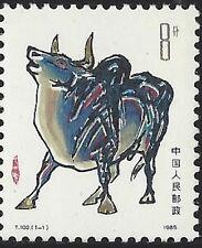 China 1985 T102 Lunar Chinese New Year Ox Zodiac 牛