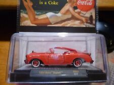 M2 Machines 1957 Buick Skylark Coco-Cola CHASE! Rare!! 1 of 750!!