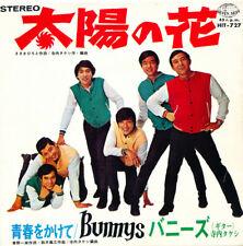 """Takeshi Terauchi And The Bunnys - sun flower / G / 7 """""""