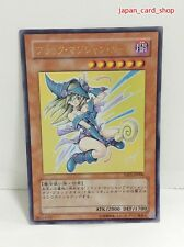 21348 AIR Yu-Gi-Oh! CARD Dark Magician Girl Ultra YAP1-JP006 UR
