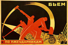 A3 SIZE - Soviet Russian Political USSR Propaganda Lazy Workers Poster Print