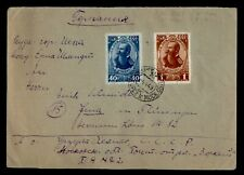 DR WHO 1949 RUSSIA MOSCOW  f54367