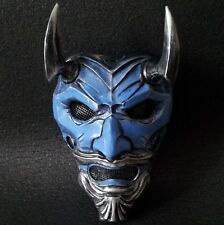 UNCLE ONI MASK ASSASSIN JAPANESE DEMON SAMURAI KABUKI ONIMARU MEMPO RONIN NINJA