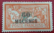 French offices, Egypt  Unused Clasic Stamp 1902 Alexandria MVLH OG  RARE