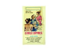 LOCANDINA ORIGINALE DEL FILM  LA MOGLIE GIAPPONESE