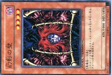 YUGIOH NORMAL PARALLELE CARD DUEL TERMINAL N° DT08-JP007 Wall of Illusion