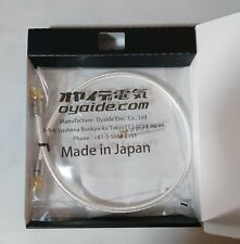 NEW DB-510 0.7m Oyaide BNC Cable High Quality Silver Wire Shipping from JAPAN